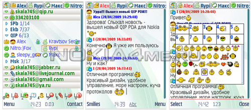QIP PDA Symbian for Nokia S60 Symbian 9 ОС