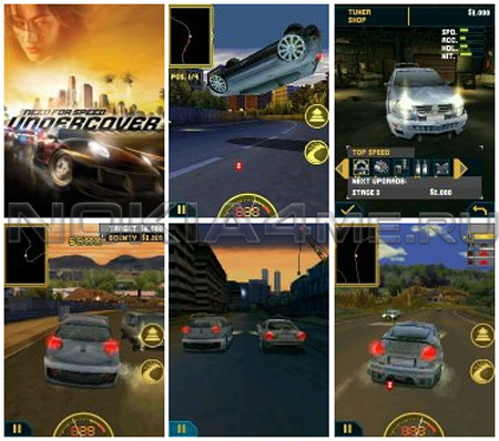 Need For Speed Undercover - Sis игра для Nokia S60 v3