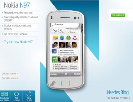 Nokia N97 доступен в некоторых странах