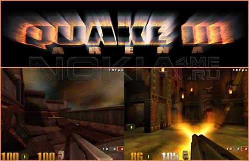 Quake III Arena Bluetooth - Sis игра для Nokia Symbian Series 60 3rd Edition FP1