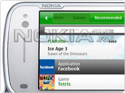 Nokia Ovi Store - Магазин программного обеспечения Nokia