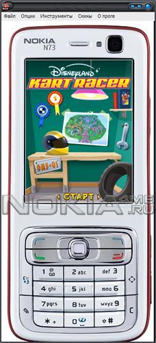 Sjboy Emulator 1.0.0.1 rus - Эмулятор java игр и приложений