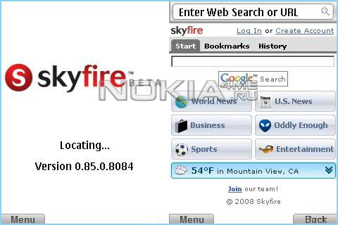 Skyfire v0.85 - Браузер для Symbian OS9