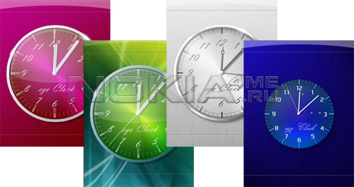 Ego Clocks - Analog Flash Clocks Flash Lite 2.x