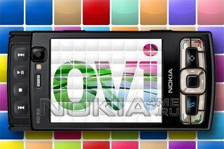 Ovi - онлайновый магазин от Nokia