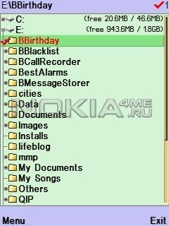 X-plore - Файлменеджер для Symbian 9.x