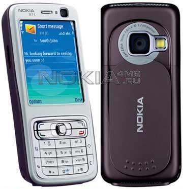 Программы для смартфонов на Symbian 9.1 / Nokia N73