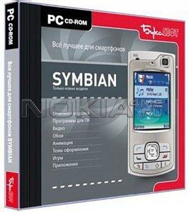 Самые нужные программы для Symbian 9.х