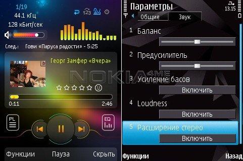 PowerMP3 - плеер для Symbian 7 / 8 / 9