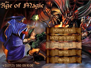 Age Of Magic v 0.08 build 263 - Игра для Symbian 9