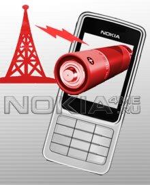 Зарядить телефон от окружающих радиоволн? Реально!
