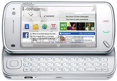 Спешите! Nokia N97 уже в продаже в России!