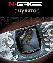Blizzard Ngage Installer - Установщик N-Gage игр в формате .blz