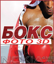 Photo Boxing 3D - Игра для Symbian 9