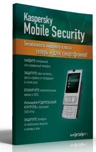 Kaspersky Mobile Security 2009 (v8.0.48) - Приложение для Nokia Symbian 9.x