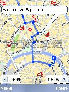 Мобильные Яндекс.Карты - Программа для Symbian