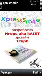 XpressSmile - Program For Symbian 9.x