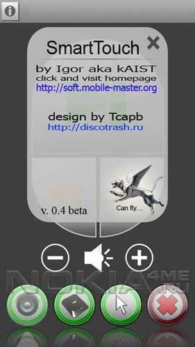 SmartTouch - Программа для Symbian 9.4