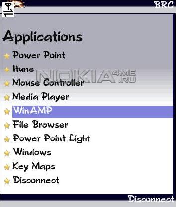 Используется мобильный телефон с наличием Bluetooth и поддержкой Java.