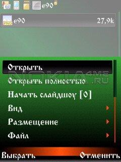 Resco Viewer v5.00 + руссификатор - Просмотрщик картинок для смартов