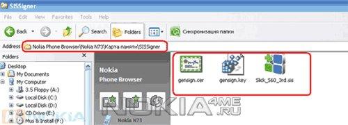MobileSigner - Подпись приложений на смартфоне