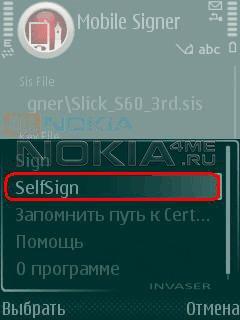MobileSigner 1.03