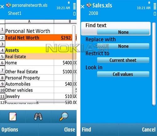 Доступно обновление Quickoffice для смартфонов Symbian Nokia