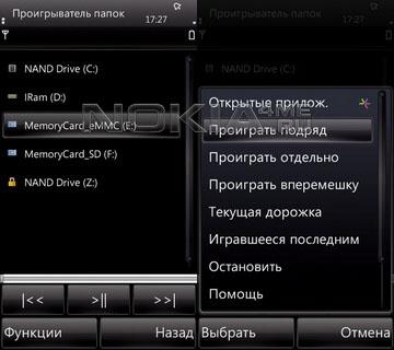 FolderPlay - Аудио плеер для смартфонов Symbian 9.1-9.4