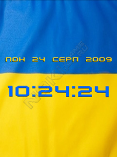 Флаг Украины - Флэш часы с датой FL 2.x 240х320