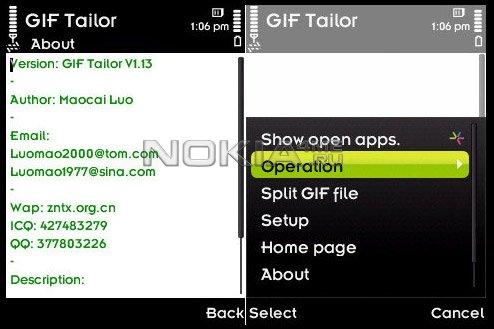 GIF Tailor - Сделай анимацию сам на своем смартфоне