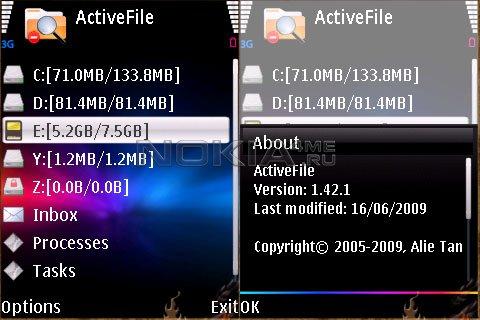 ActiveFile - Самый функциональный файловый менеджер для смартфонов Symbian 9.x