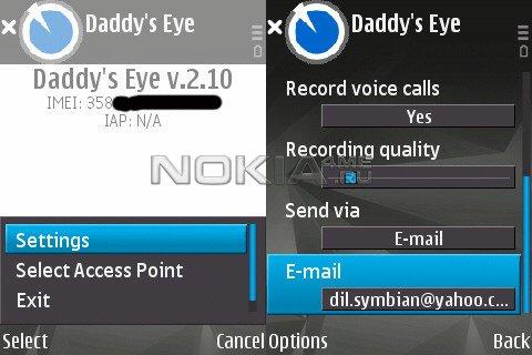 IT Systems Daddy's Eye - Программа для секретной записи звонков и СМС