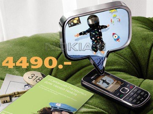 Nokia 2700 Classic уже в продаже в «Связном»