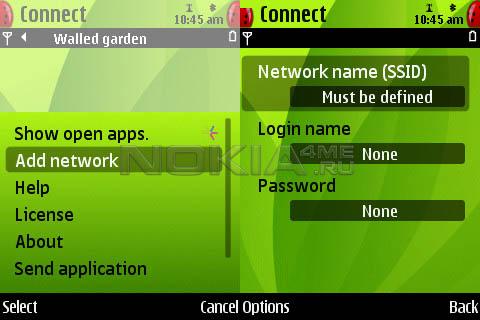 Psiloc Connect - программа для быстрого и удобного подключения к интернету (Symbian)