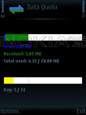 Data Quota - Контролируй интернет трафик смартфона