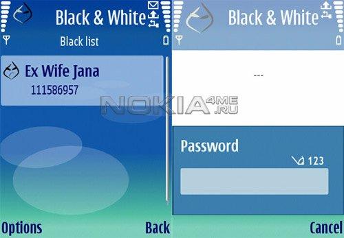 Black & White - Чёрный и белый список звонков и СМС