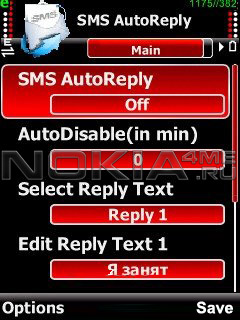 SMS AutoReply - Программа для автоответа на СМС