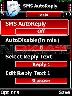 SMS AutoReply - Программа для автоответа на СМС