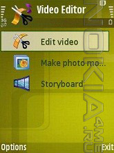 Arc Soft Video Editor - Видео редактор на Symbian