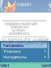 Sisboom - распаковка и запаковка SIS-файлов на смартфоне