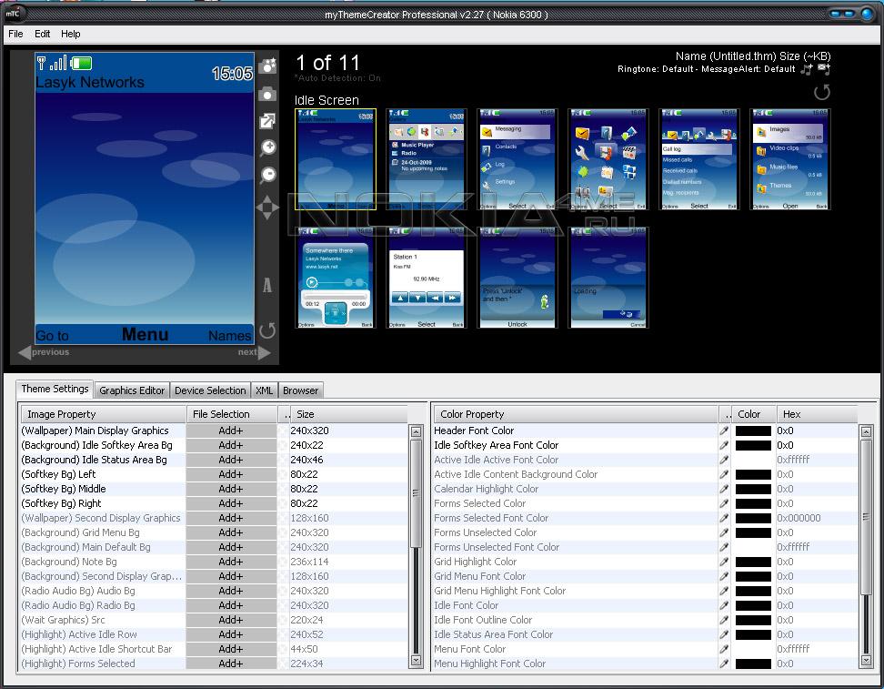 Программу Для Nokia 5130 Pk Suite