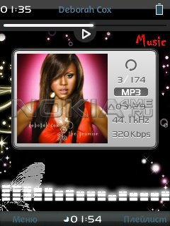 360ting - аудио плеер для смартфона