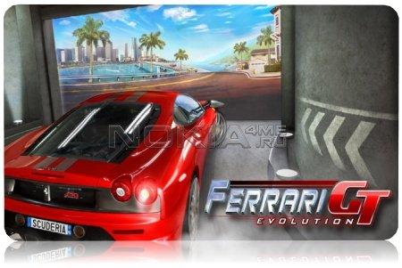 FerrariGTE HD - Игра для Symbian 9.x