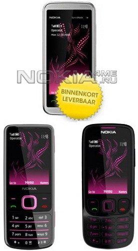 Пурпурные Nokia Illuvia: 5530 XpressMusic, 6700 и 6303