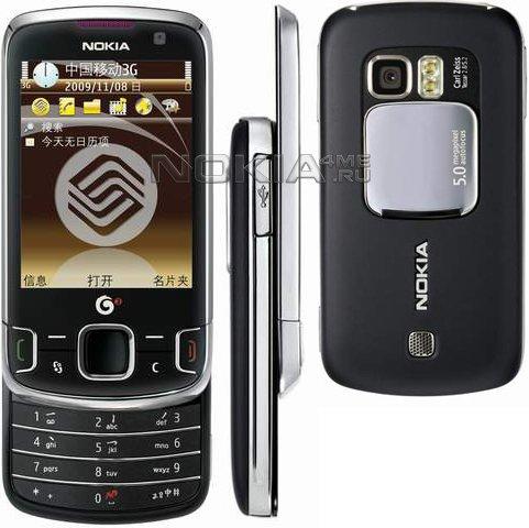 Nokia 6788 - первый TD-SCDMA мобильный телефон компании