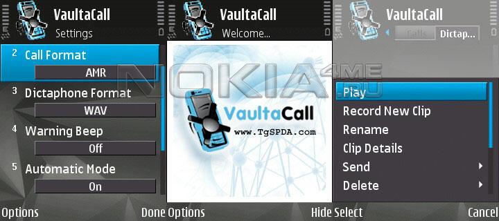 symbian приложение запись разговоров