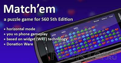Match'em - WGZ игра для Symbian 9.4