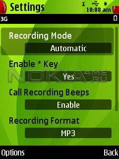 VoxTrack Personal - Диктофон для Symbian 9