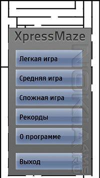 XpressMaze - sis игра для symbian 9.4