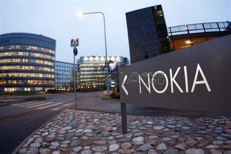 Nokia опровергла информацию о возможной продаже мобильного производства